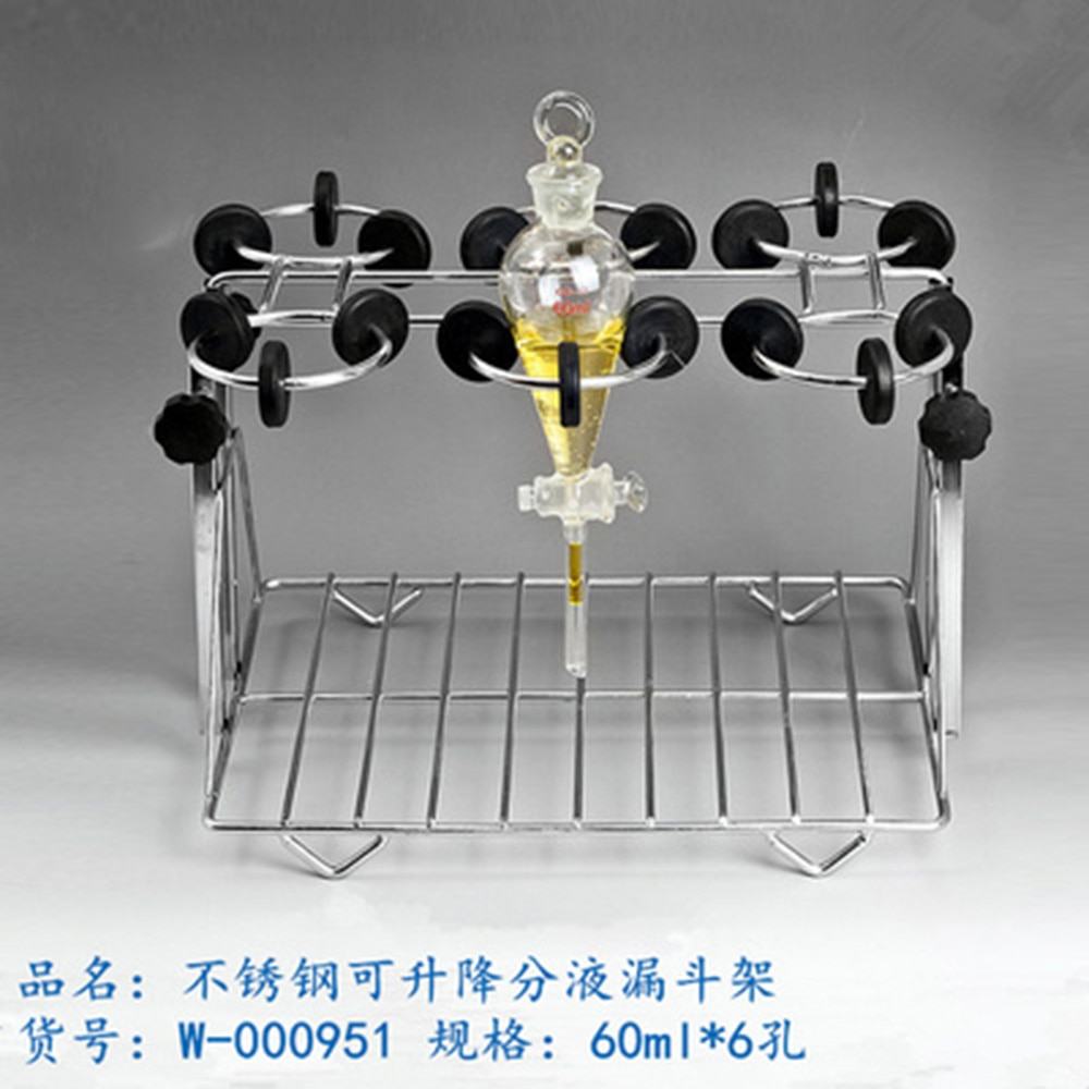 Разделительная подставка для воронки из нержавеющей стали для разделительной воронки 60 мл 6 отверстий, подставка может идти вверх и вниз, в ...