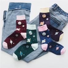 New Cute Space Planet Starry sky Women Harajuku Novelty Soft Warm Tube Socks funny Jacquard Creative Cartoon Patterned Art Socks