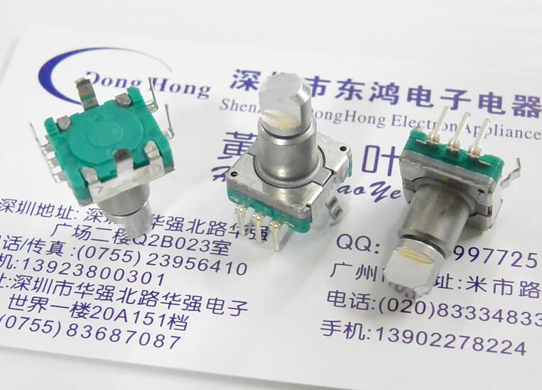 Japan ALPS Alps EC11 coding switch 30 is positioned 15 pulse encoder shaft length 13MM car navigation