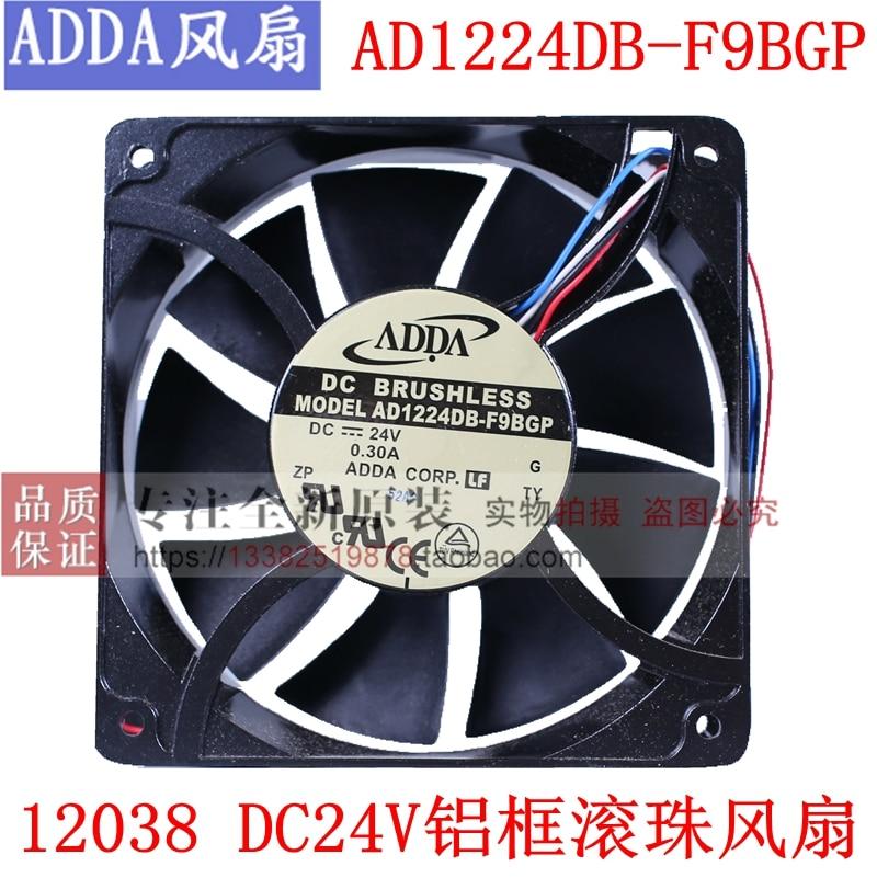 جديد ADDA AD1224DB-F9BGP 12038 تيار مستمر تيار مستمر 24 فولت مروحة تبريد الألومنيوم
