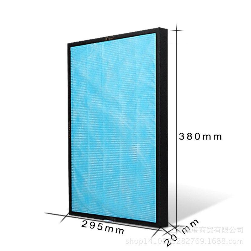 380*295*20 MM purificateur dair pièces ABC-FKH15B filtre HEPA pour SanYo ABC-HP14/ABC-AR15 Airmate AC16/17/27 filtre purificateur dair
