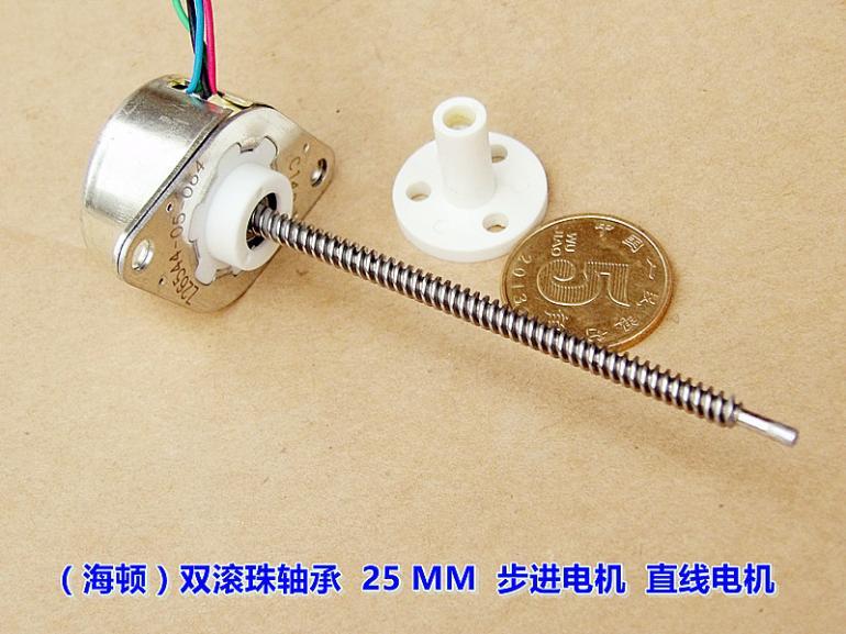 Dia 25MM 12VDC 2 fases 4 cables motor paso a paso lineal motor varilla larga