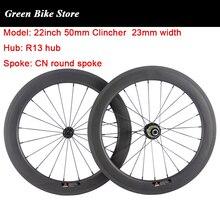 T700 carbon wheels 20 inch 451 carbon wheels 23mm width bmx carbon wheelset 50mm depth single speed carbon wheel