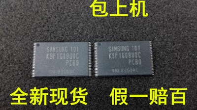 Envío gratuito K9F1G08U0C K9F1G08U0C-PCB0