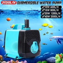220V Waterpomp Voor Aquarium Fish Tank Coral Reef Marine Aquarium Pomp Dompelpomp Voor Vijver EU Plug