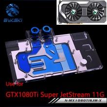 Bykski Water Radiator Blok Gebruik Voor Palit GTX1080TI Gamerock/Maxsun GTX1080Ti Super Jetstream/Full Cover Gpu Koperen Blok rgb