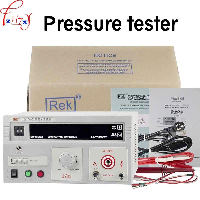 Tensão de suporte Tester RK2670AM 5KV alta-máquina de tensão AC/DC display digital testador de pressão 220 V 1 PC