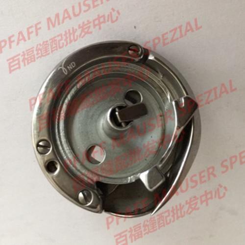 Piezas de costura Mchine PFAFF Desheng DSH-PF490A 8810 8820 9910 9920 coche de lanzadera rotativo
