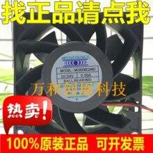 Hitachi Elevator Inverter Fan MC8038E24B2 24V 0.50A 3 Line 8CM