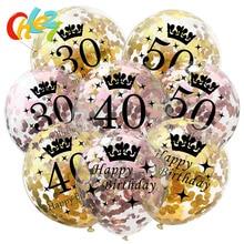 Ballons Confetti en Latex 5 pièces 12