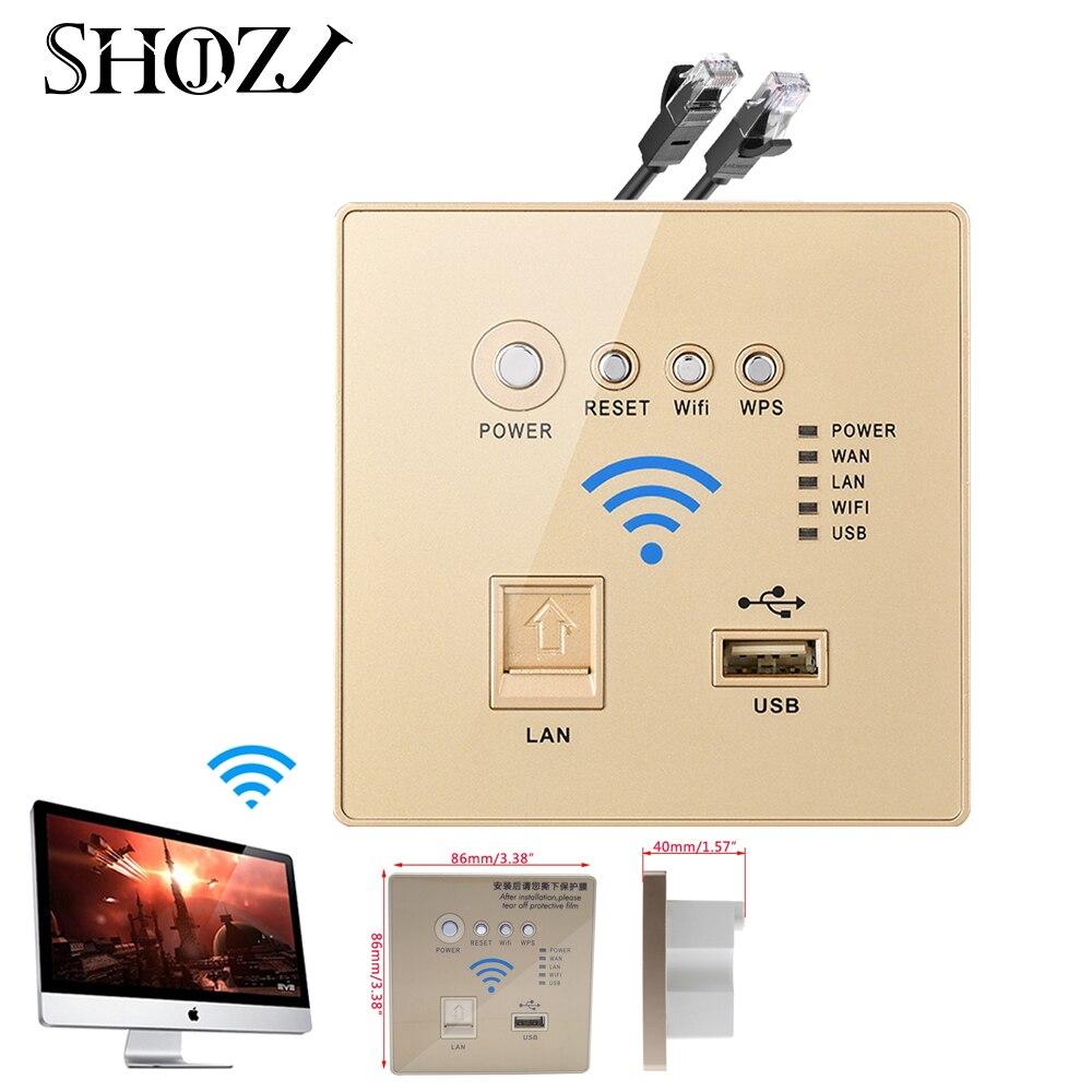Smart Home 86 tipo enrutador de Panel de pared inalámbrico, repetidor WiFi de 300Mbps con USB LAN 3G SHOJZJ