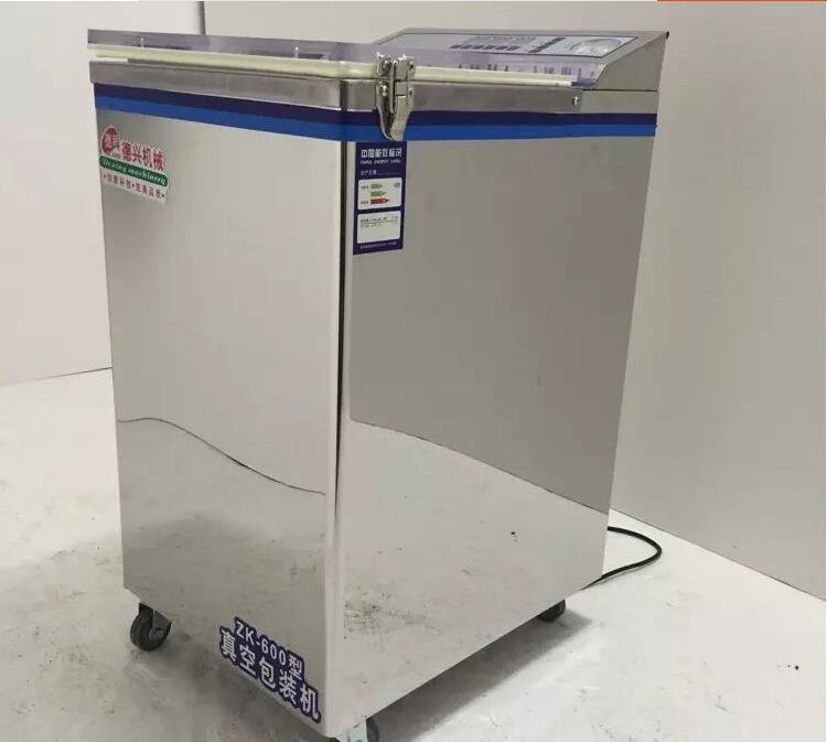 ZK-600 Double sealing type food vacuum packaging machine, tea vacuum packing machine, home vacuum sealing machine enlarge