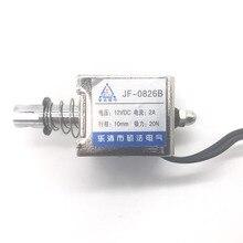 Линейный электромагнит, 1 шт., постоянный ток 6 в 12 В 24 В, 1 А, сила 20N, 10 мм