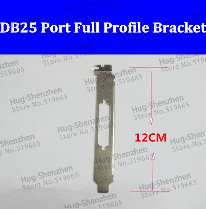 DB25 LPT المنفذ المتوازي PCI Pci-e كاملة الشخصي قوس 10 قطعة/الوحدة