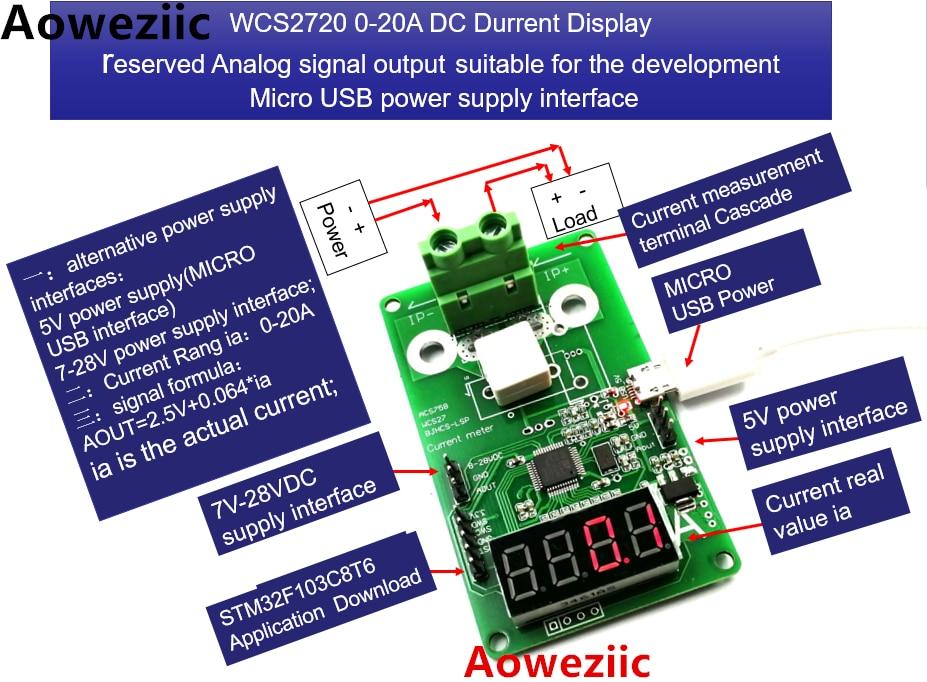 مقياس عرض التيار WCS2720 0-20A DC