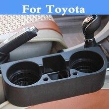 Support de verre pour siège de boisson   Intérieur de voiture, accessoires pour Toyota Avensis Aygo Belta lame Brevis Caldina Cami Camry