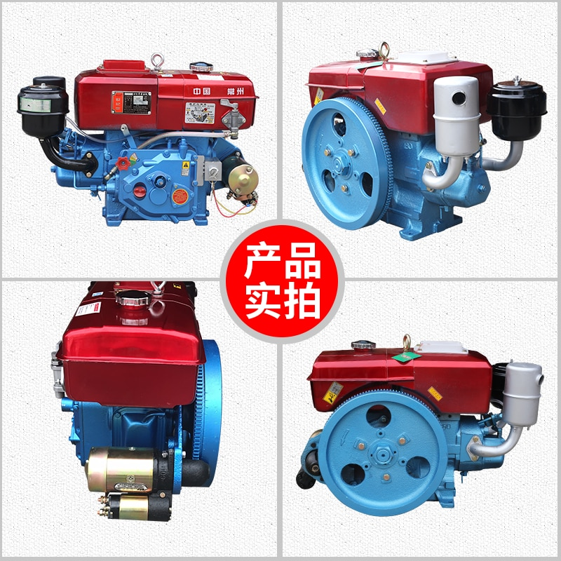 Single-cylinder diesel engine Changzhou 175 small 6-horsepower water-cooled engine tractor agricultural power start enlarge