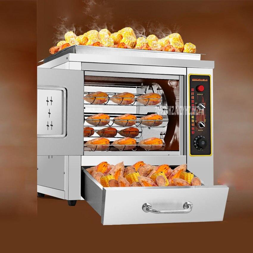 HB-68 التجارية الفولاذ المقاوم للصدأ الغاز المحمص البطاطا الحلوة الفرن 2200 واط الكهربائية الذرة المحمصة الخبز موقد المشوي آلة 220 فولت