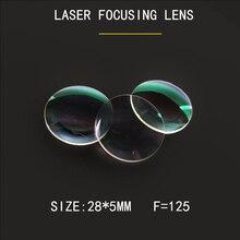 Weimeng lentille optique 10 pièces 28*5mm F = 125 lentilles de focalisation JGS1 QUARTZ 1064nm Plano-convexe pour Machine de Découpe Laser De Gravure