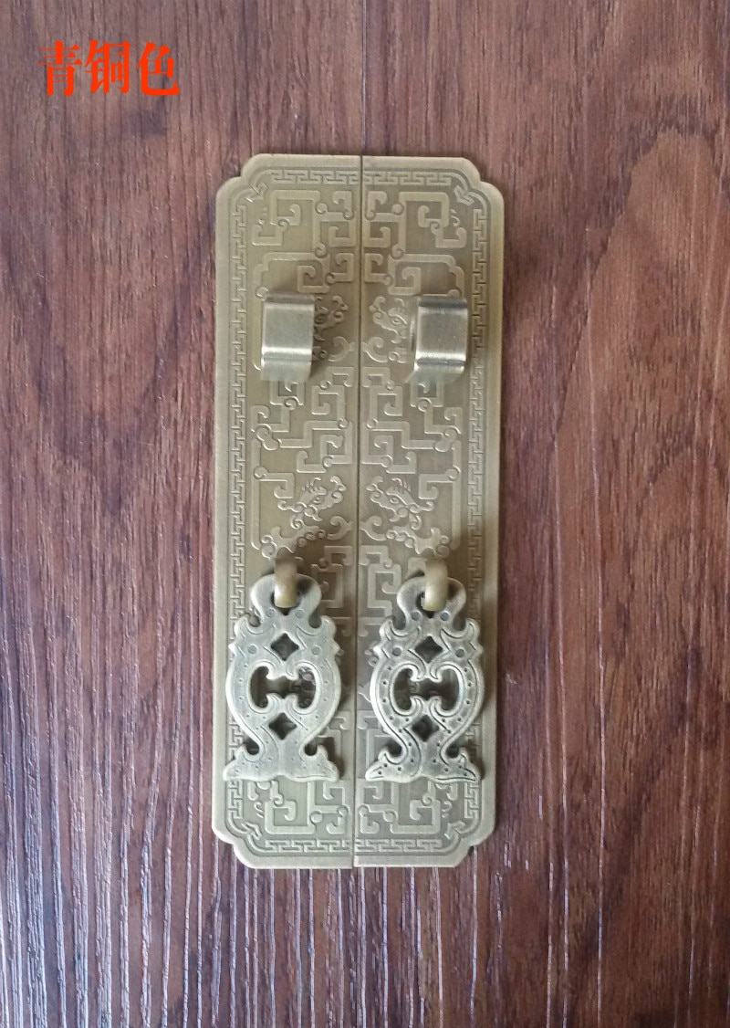 Upset edition! Chinese antique mahogany furniture accessories top cabinet door handle copper Bogulong wardrobe handle