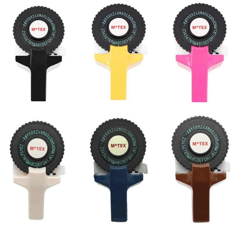 Шесть цветов Motex E101 3D тиснение руководство по изготовлению этикеток 9 мм Ручная декоративная лента ручная пишущая машинка DIY печать разноцветные этикетки
