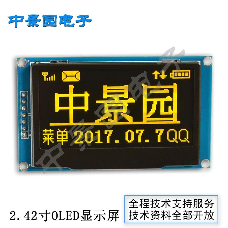 "Venta al por mayor 10 Uds 2,42 ""12864"" Módulo de pantalla OLED SPI serie para Ardui C51 STM32 amarillo"