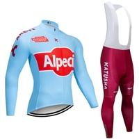 2019 KATUSHA TEAM CYCLING JACKET 12D bike pants set Ropa Ciclismo MENS winter thermal fleece pro BICYCLING jersey Maillot wear