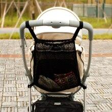 Trolley Net Tasche Baby Kinderwagen Organizrer Mesh Lagerung Hängen Warenkorb Tasche Infant Praktische Zubehör