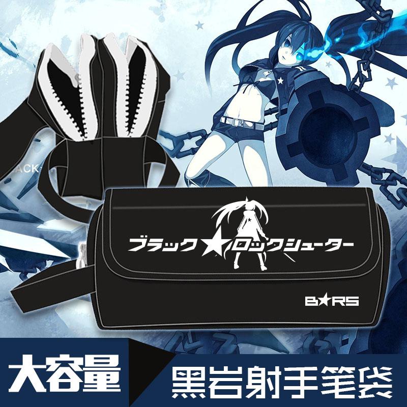 Anime lápiz caso negro ROCK SHOOTER Kuroi Mato Cosplay estudiante de la cremallera bolsa de lápiz, bolso cosmético, de alta capacidad caja de papelería