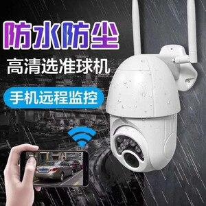 1080P Cloud Storage Wireless PTZ IP Camera Speed Dome CCTV Security Cameras Outdoor ONVIF Two Way Audio P2P Camera
