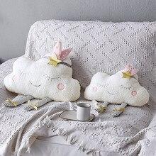 Coussin en peluche pour enfants   Décor mural pour chambre de bébé, jouets en peluche, coussin pour nouveau-nés, accessoires de photographie, produits cadeaux pour enfants
