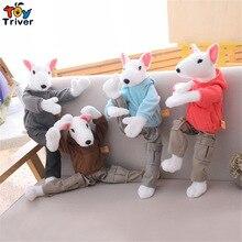 Бультерьер Йога уличная танцевальная собака плюшевая игрушка мягкие животные кукла для маленьких детей подарок на день рождения для мальч...
