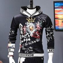 Men winter casual cotton new sweatshirts metrosexual men hoodies slim thick  brand design fashion hoodies