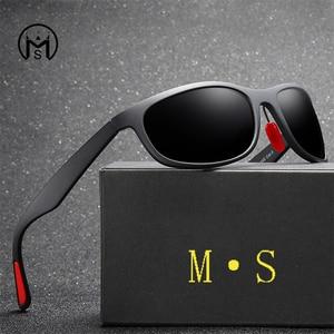 MS 2019 New Polarized Sunglasses Male Fishing Female Outdoor Sports Eyewear For Men S' Men Driver New Mirror Sun glasses