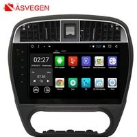 asvegen android 7 1 quad core car radio video gps navigation stereo headunit wifi 4g media dvd player for nissan sylphy 2007