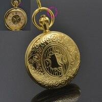 גברים מכאני שעון כיס רומי קלאסי Fob שעונים מגן עיצוב רטרו בציר זהב Ipg ציפוי נחושת פליז מקרה טוב חדש