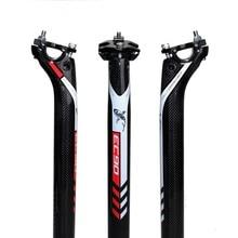 EC90 New Mountain Road Seatpost 3K Full Carbon Fiber Saddle Seatpost Mountain / Road Bicycle Parts 27.2 30.8 31.6 * 350mm