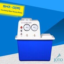 Pompe à vide à anneau deau électrique   220V, 180w, 90L/min, 15L électrique, équipement de laboratoire avec 2 têtes de succion