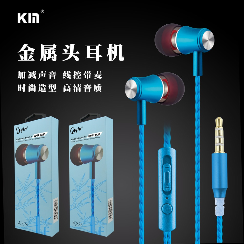 qijiagu 2PCS High Quality Wired earphone In-Ear Earphones Metal headset with mic for xiaomi iPhone 5 6 MP3 Wholesale price enlarge