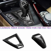 1 Set 3K Carbon Fiber Shift Knob Cover Trim Fit For F87/F80/F82/F83 M Series M2 M3 M4 M5 M6 Interior Sticker + Base Trim LHD/RHD