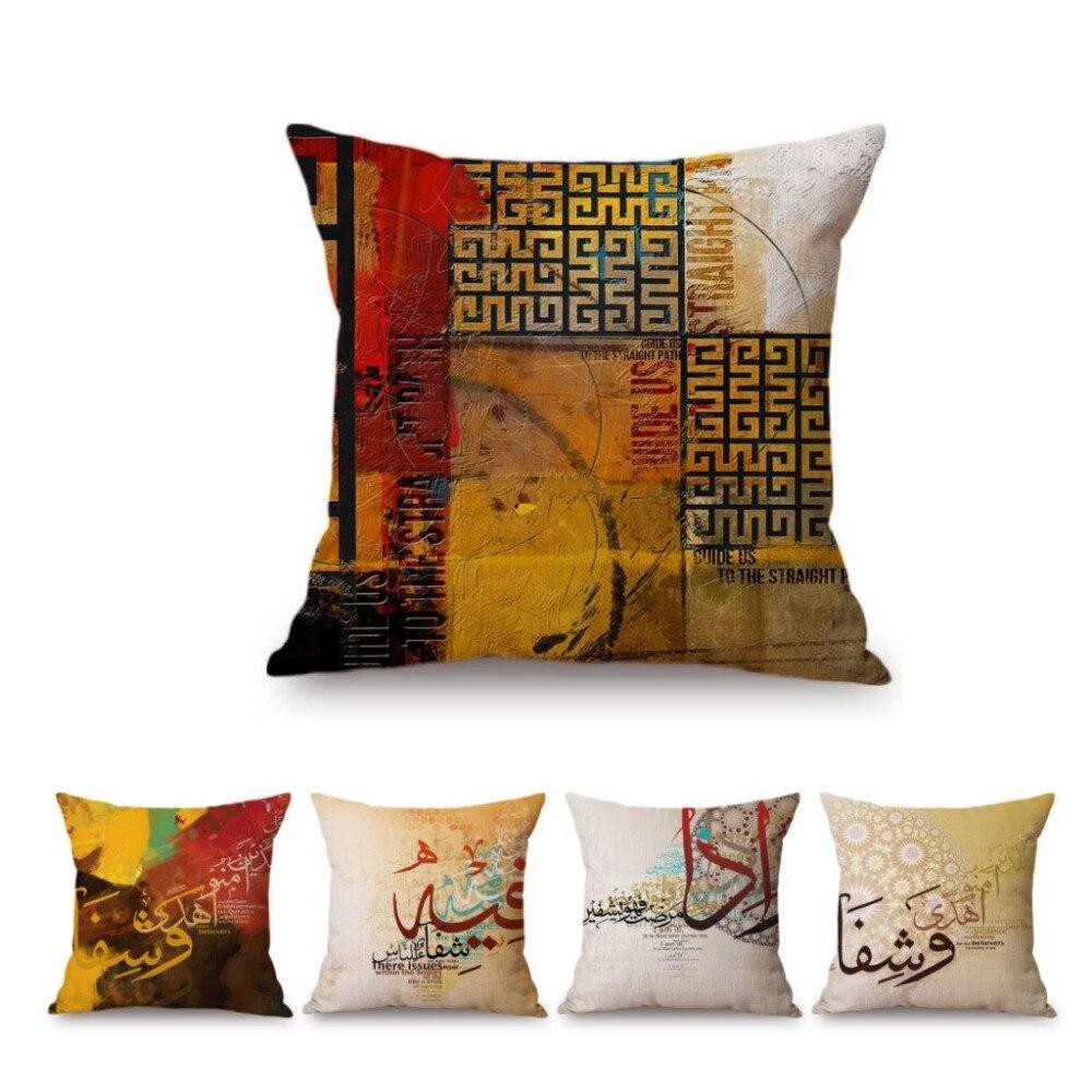 Caligrafía Islámica Corán de Alá versículo citas arte curativo hogar decorativo sofá lanzar funda de almohada musulmán árabe funda de cojín Retro