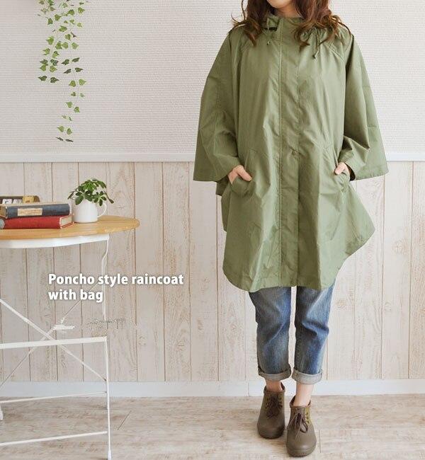 Elegante bolsillo Sexy Impermeable vestido para niña abrigo de lluvia Ponchos chaquetas de lluvia Equipo Impermeable para mujer