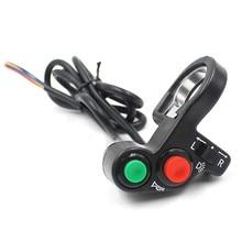 Мотоцикл электрический велосипед/скутер светильник сигнал поворота и Рог переключатель вкл/выкл кнопка W/Красный Зеленый кнопки 22 мм Диаме...