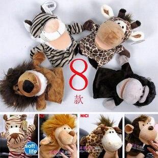 ¡Candice guo! Super lindo juguete de peluche bonito bosque animales, León, tigre jirafa mono marioneta de mano niños cumpleaños navidad regalo 4 unids/lote