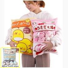 Un sac de 8 pièces mini pingouins en peluche jouet créatif jeter oreiller en peluche animal brun ours pouding poupée jouet pour enfants fille anniversaire