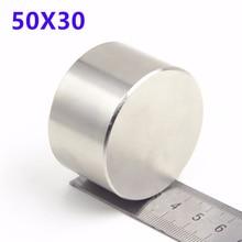 1 Uds imán N52 50x30mm imán fuerte redondo caliente tierra rara N35 N40 imán de neodimio D40-60mm imán permanente potente