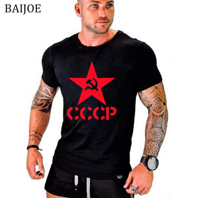 Camisetas rusas CCCP de verano para hombre, camiseta de manga corta de la Unión Soviética para hombre, Camiseta de algodón con cuello redondo para hombre de Moscú Rusia