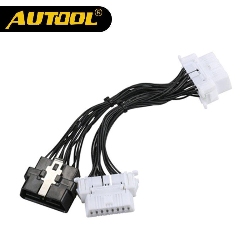 AUTOOL OBD2 16 pin Удлинительный кабель от 1 до 2 Spliter OBDII соединительные кабели папа-папа Женский адаптер автомобильный диагностический Соединительный шнур