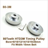 P0WGE 80 Teeth 3M Timing Pulley Bore 8/10/12/14/15/19/20mm Fit Width 15mm 3M Timing Belt 80T 80Teeth HTD3M Pulley 80-3M