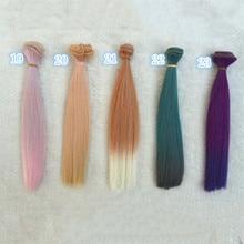25 CM * 100 CM High Temperature Fiber Gradual Color BJD Doll Wigs DIY Straight Hair for baby Doll 1/12 1/6 Accessories
